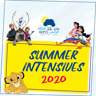 Summer Intensives July 2020