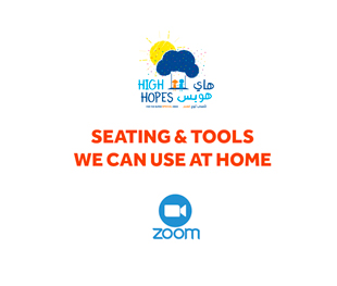 Seating & Tools We Can Use At Home